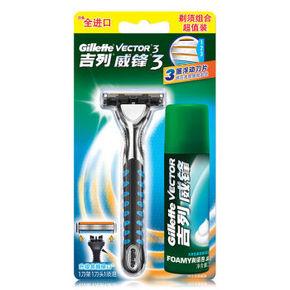 吉列 威锋3系列 刮胡刀+剃须泡组合装 折14.5元(买2免1)
