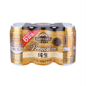 Suntory 三得利 纯生啤酒 330ml*6罐 折12.5元(双重优惠)