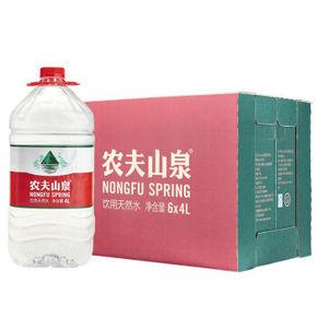 农夫山泉 饮用天然水4L*6瓶 39.9元