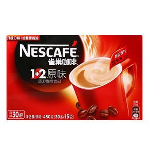 Nestle 雀巢 1+2原味咖啡 450g 29.9元