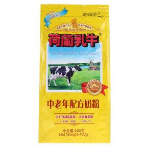 荷兰乳牛 中老年配方奶粉 400g 23.9元