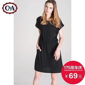 C&A 莫代尔X字连衣裙 69元包邮
