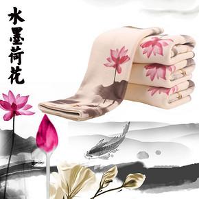 凯靓 中国风个性毛巾 券后9.9元包邮