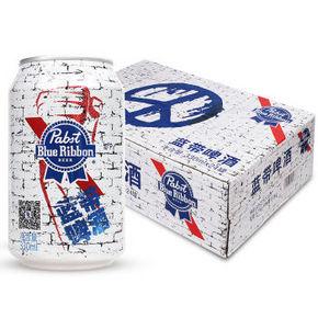 折2元/瓶# 蓝带啤酒 反战版10度 330ml*24听 49元