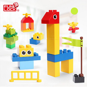 欢乐客 儿童积木益智拼插玩具 9.9元包邮
