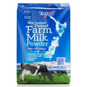 新西兰进口 纽仕兰牧场 成人奶粉全脂 1kg 49元