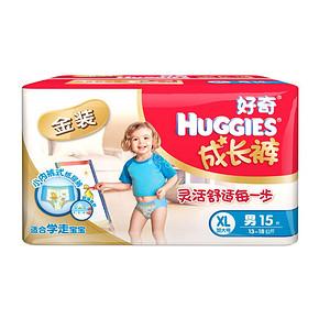 好奇 金装 小内裤式纸尿裤 男 XL15片 折24.9元(199-100)