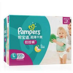 Pampers 帮宝适 超薄干爽 拉拉裤 L120片 119元包邮