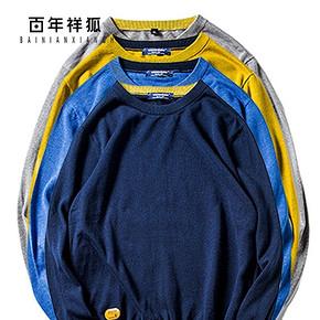 百年祥狐 男士圆领纯棉针织线衫 29元包邮