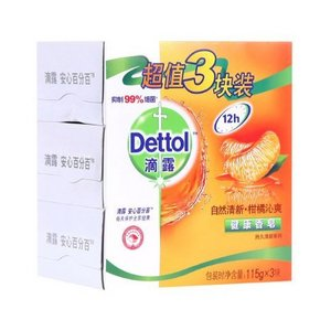 滴露 自然清新健康沐浴洗手香皂 115g*3块 9.9元