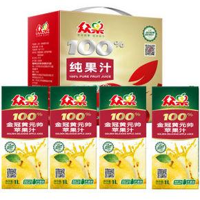 众果 100%纯果汁 金冠黄元帅苹果汁 1L*4盒 18.8元