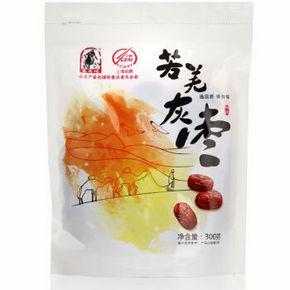 塞翁福 若羌灰枣 300g 8.8元