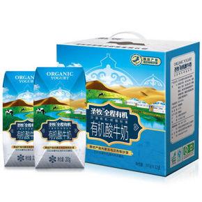 圣牧 巴氏杀菌常温有机酸牛奶 205g*12盒 折32.6元(买3免1)