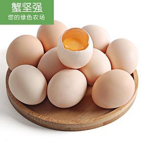 蟹坚强 苏北农家散养新鲜土鸡蛋 30枚 24元包邮(38-15券)