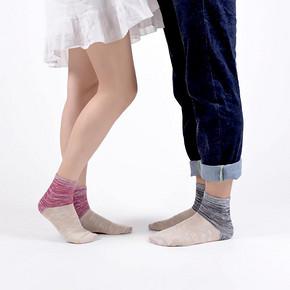 澳歌联合 秋冬款男女中筒棉袜 5双装 9.9元包邮