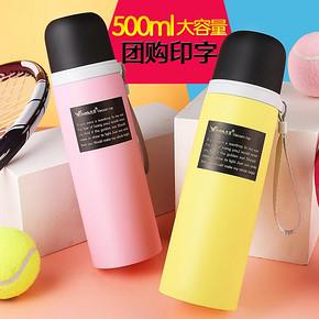 华亚 男女士便携大容量保温杯 500ml 15.9元包邮(20.9-5券)