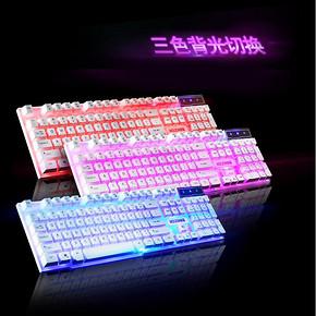 摩箭 背光游戏发光有线键盘 券后15.8元包邮