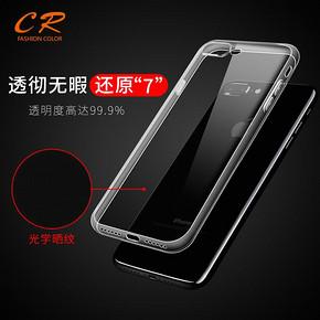 CR iPhone6手机壳 券后1.9元包邮