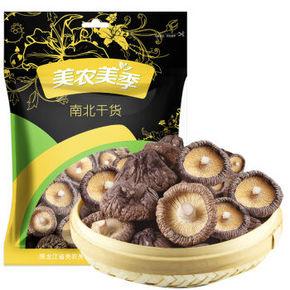 美农美季 精选干货 香菇 250g 19.9元