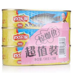 欢乐家 豆豉鱼罐头 138g*3罐 9.9元