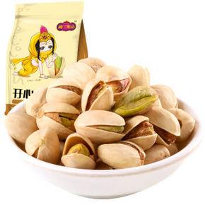 楼兰蜜语 干果零食开心果 200g 19.9元
