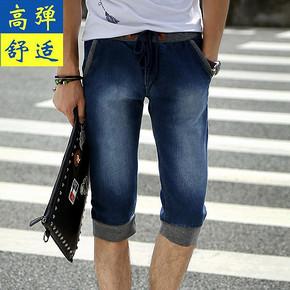 美特邦杰 夏季男士牛仔裤短裤 19.9元包邮