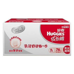 HUGGIES 好奇 银装 婴儿成长裤 XL76片 2件 192元包邮