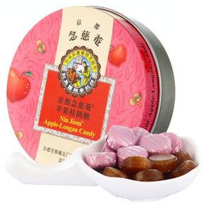 京都念慈菴 苹果桂圆糖 60g 9.9元