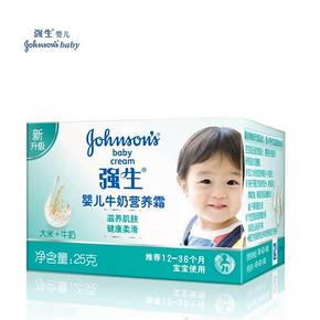 Johnsons 强生 婴儿牛奶润肤霜 25g 折5.9元(99-40券)
