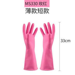 塑胶家务清洁手套 短薄款 2元包邮