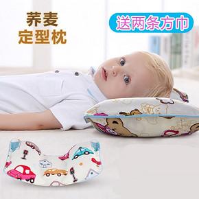 迪乐梦 婴儿矫正防偏头荞麦枕头 9.9元包邮