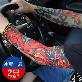 SOIDIER 纹身户外防晒袖套 3.9元包邮