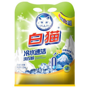 白猫 冷水速洁无磷洗衣粉1.2kg 折7元(14,,3件5折)