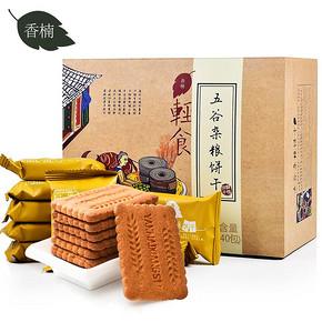 香楠 五谷杂粮饼干 券后19.9元包邮