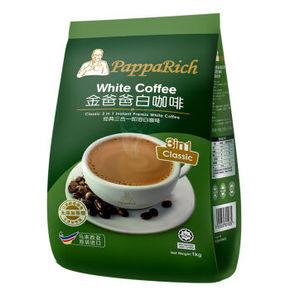 PappaRich 金爸爸 经典三合一即溶白咖啡 1000g 折15.6元(199-100)