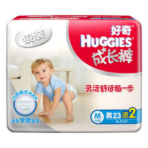 Huggies 好奇 银装成长裤 M23+2片 24元
