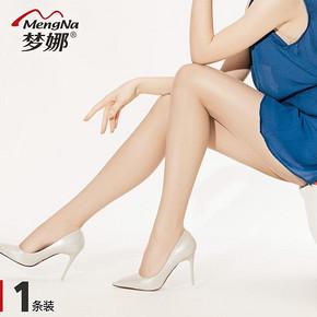 梦娜 美体丝袜 3.8元包邮