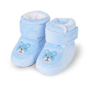 婴美立 秋冬季婴儿保暖棉鞋 券后14.9元包邮