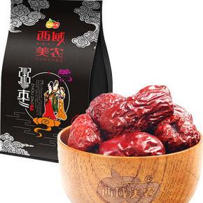 西域美农 粥枣 500g 折6.9元(5件5折)