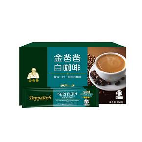 金爸爸 马来西亚白咖啡 香浓二合一 200g 9.9元包邮