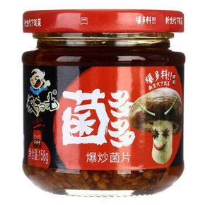 饭扫光 新生代下饭菜 158g 折6元(7.5,3件8折)
