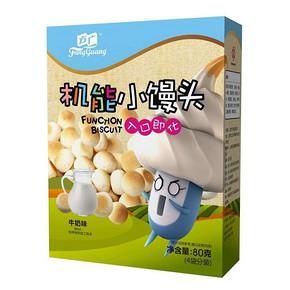 方广 机能小馒头 牛奶味 80g 9.9元