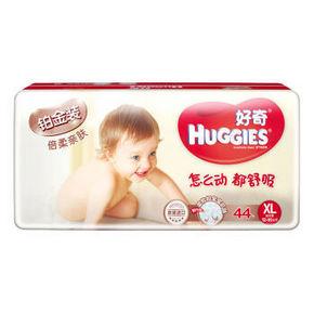 好奇 铂金装 倍柔亲肤婴儿纸尿裤 XL44片 折89.6元(89,2件9折)