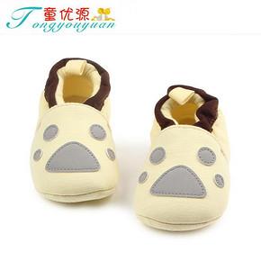 童优源 宝宝加厚软底学步鞋 18元包邮(38-20券)
