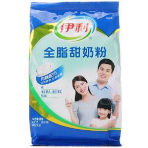 伊利 全脂甜奶粉 400g 折16.6元(23.8,99-30)