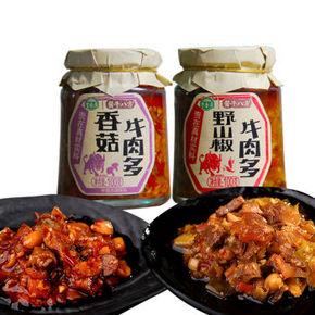 吉香居 香菇牛肉多100g+野山椒牛肉多100g 9.9元