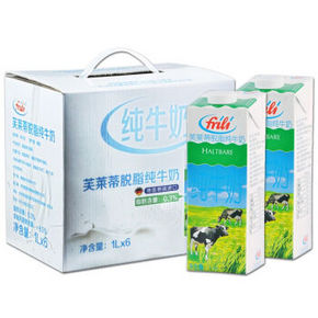 芙莱蒂 脱脂纯牛奶 1L*6盒 39元