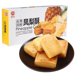 美可 凤梨酥 150g 9.8元
