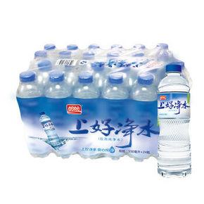 盼盼 饮用纯净水 550ml*24瓶 16.9元