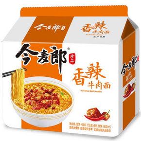 今麦郎 方便面 珍品香辣牛肉面 五连包 折8.2元(10.2,3件8折)